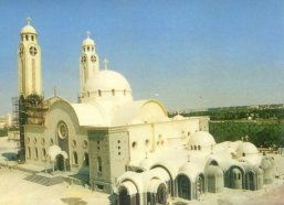 St. Mina's new Cathedral at St. Mina Monastery in Mariut