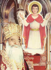 Pope St. Kyrillos VI and St. Mina, his patron saint