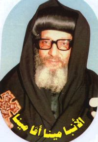 The Late Bishop Mina Ava-Mina, a 20th Century Coptic Saint (1923-1996)