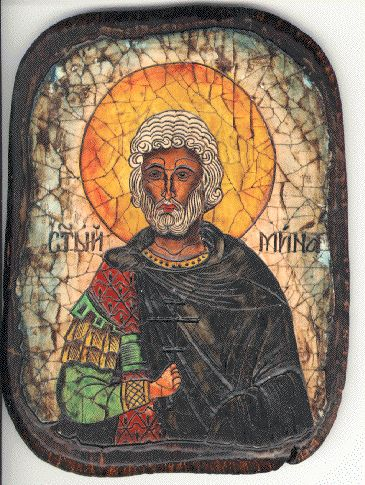 Another Greek Icon of St. Menas.